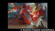 Deutschland | Ausstellung Impressionismus in Russland. Aufbruch zur Avantgarde im Museum Barberini Abram Archipow Besuch, 1914 Öl auf Leinwand, 97,7 x 150 cm Staatliche Tretjakow-Galerie, Moskau