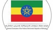 logo Ethiopian Consulate General Jeddah