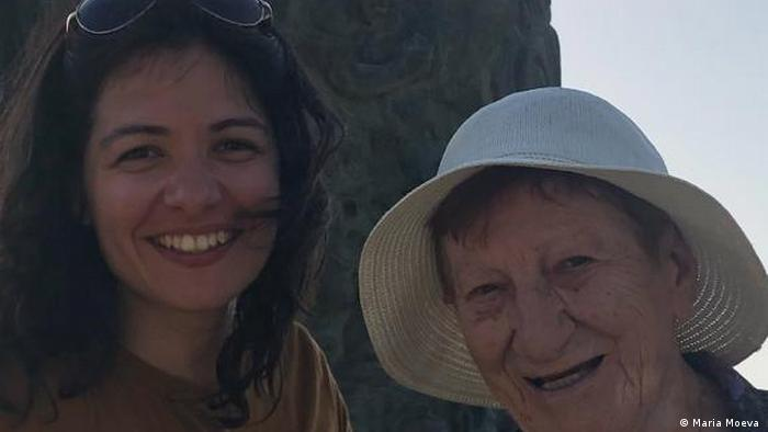 Регина Канети и Мария Моева