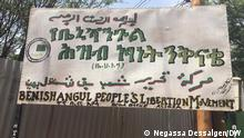 The Benishangul Gumuz region peacebuilding and security office announced that the government arrested 32 anti-peace linked with TPLF and Benishangul Liberation Movement. The Benishangul People Liberation Movement is one of the 6 opposition political parties which took part in the 6TH National Election.