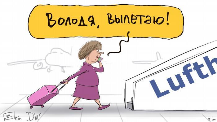 Меркель с чемоданом садиться на самолет