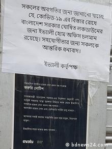 Bangaldesch |Wiedereröffnung Evalley Office