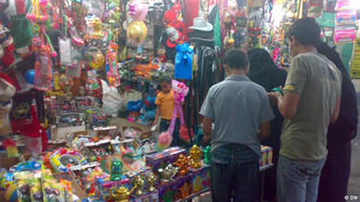 رمضان غزة ـ حصار وإفطار على الشموع ثقافة ومجتمع قضايا مجتمعية من عمق ألمانيا والعالم العربي Dw 13 08 2010