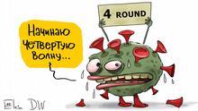Karikatur von Sergey Elkin. Thema: 4. Welle der Coronavirus-Pandemie Ein SARS-Coronavirus in Mikroskop-Nahaufnahme steht mit dem Schild 4 Round und sagt: Ich beginne jetzt mit der vierten Welle….