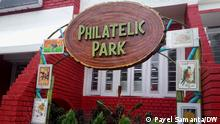 Philatelic park in Kolkata is now open for visitors. This park has been set up by India Post for the people who are interested in Philately. It also aims to make people aware of nature, culture, tradition, and government projects.