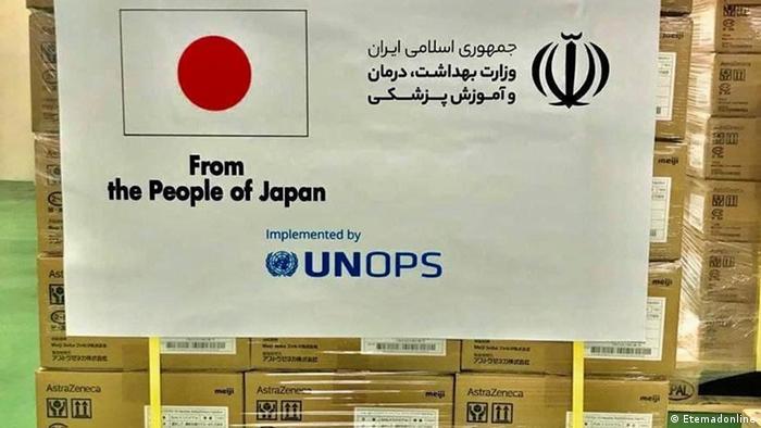 خبرگزاری دولتی ایرانا روز ۲۲ تیر به نقل از توشیمیتسو موتگی، وزیر خارجه ژاپن از اهدای ۲ میلیون و ۹۰۰ هزار دز واکسن آسترازنکا از این کشور به ایران خبر داد.