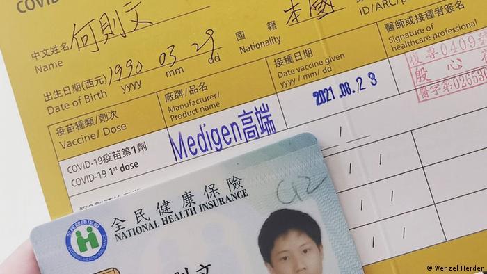 Taiwan COVID-19 Impfausweis