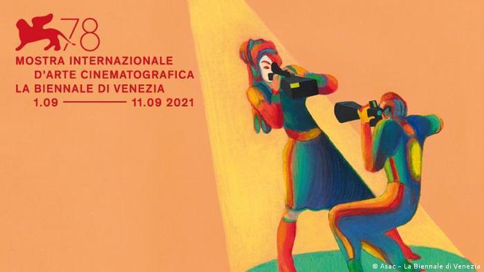 Cartaz do festival de Veneza 2021