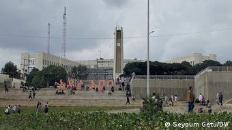 Äthiopien Büro der Stadtverwaltung Addis Abeba