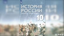 Geschichte in russischen Schulen - nun durch Augen von Wladimir Medinskij. Geschichtslehrbuch für russische Schulen (Satanowskij machte).