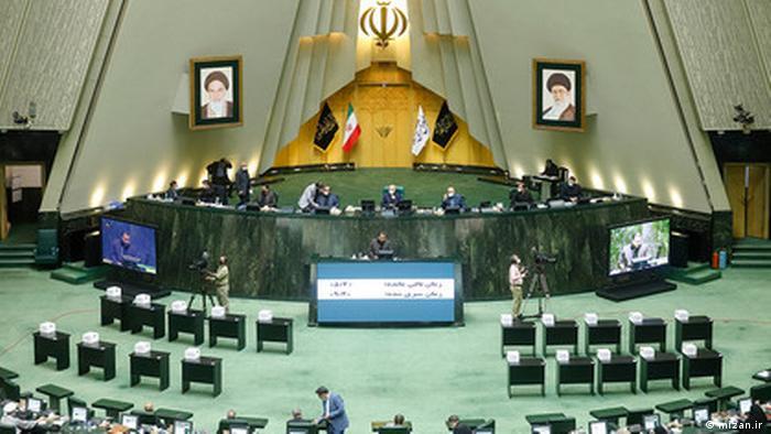 مجلس شورای اسلامی و طرح صیانت
