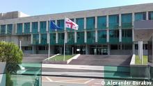 *** Bitte nur in Zusammenhang mit der Berichterstattung verwenden *** Gebäude des Staatlichen Sicherheitsdienst in Georgien, Tiflis
