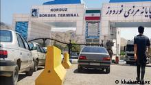 Titel: Grenzübergang Iran Armenien Schlagwörter: Iran, Armenien, Grenze, Grenzübergang Quelle: khabarerooz Lizenz: Freitag