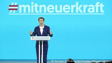 Αυστρία: Με την πλάτη στον τοίχο ο καγκελάριος Κουρτς