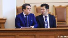 Sie zeigen die bulgarischen Minister der Wirtschaft, der Finanzen und der Bildung Kiril Petkov, Assen Vassilev und Nikolay Denkov und sind von unserem Partner BGNES.