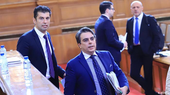 Bulgarien Kiril Petkov, Assen Vassilev und Nikolay Denkov