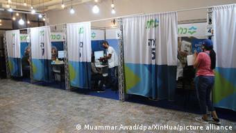 Εμβολιαστικό κέντρο στο Ισραήλ