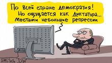 Karikatur von Sergey Elkin. Der russische Präsident Wladimir Putin sitzt vor dem Fernseher, aus dem zu hören ist: In ganzem Land Demokratie, die aber als Diktatur zu fühlen ist. Mancherorts - Repressionen.