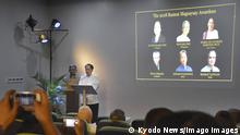 26.07.20218 2018 Magsaysay award An official announces the winners of the 2018 Ramon Magsaysay Award in Manila, the Philippines, on July 26, 2018. PUBLICATIONxINxGERxSUIxAUTxHUNxONLY