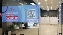 Vakzinierungsstelle in einer Shopping-Mall in Minsk, Belarus, August 2021 Das Bild wurde von DW-Korrespondenten in Minsk gemacht. Bitte aus Sicherheitsgründen Copyright als DW angeben