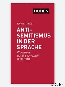 Book cover Antisemitismus in der Sprache by Ronen Steinke