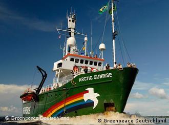 Das Greenpeace-Schiff 'Artic Sunrise' (Foto: Greenpeace Deutschland)