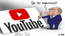 Das ist eine Karikatur von Sergey Elkin. Sie darf auf DW-Seiten veröffentlicht werden. Copyright: Sergey Elkin. Thema: Präsident Putin und soziale Medien Stichworte: Elkin, Karikatur, Putin und YouTube, Putin und soziale Medien Bildbeschreibung: Karikatur - russischer Präsident Wladimir Putin steht vor dem Schuld YouTube und fragt: Wo soll ich hier unterschreiben?.
