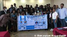 Media focused conference held in Hawassa 02.09.2021 Copyright: Shewangizaw Wogayehu (DW Hawassa)