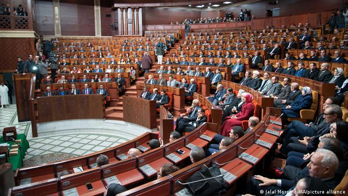 Wahlen in Marokko | Parlament 2017