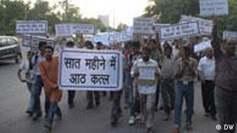 Activists spreading awareness about the RTI campaign for whistleblowers' safety