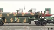 ++++Bilder wurden von der Medienabteilung des pakistanischen Militärs zur Veröffentlichung freigegeben. ++++++++
