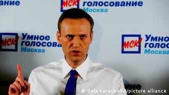 Алексей Навальный до своего ареста