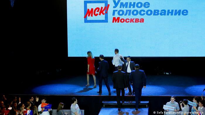 Встреча команды Навального с независимыми кандидатами в депутаты (фото из архива)