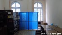 Impfecke im Studiumraum der Uni-Lemberg