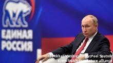 Президент РФ Володимир Путін під час партійного з'їзду Єдиної Росії