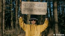 """Aktivistin von """"Ökodom"""" bei einer Aktion gegen das AKW BelAES, Foto """"Ökodom"""", frei für DW"""