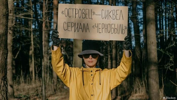 Активиска Экодома с плакатом против запуска БелАЭС (2020 г)