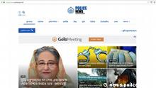 The screenshot shows the home page of Bangladesh Police's news portal. https://news.police.gov.bd/ screenshot from 08.09.21