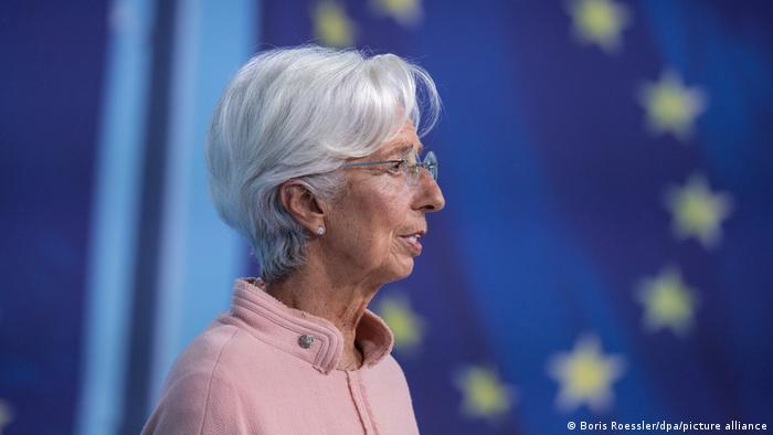 Президент ЕЦБ Кристин Лагард