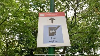 Указатель Убежище на территории центра первичного приема заявителей