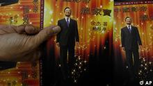 《中国影帝温家宝》2010年8月16日在香港正式发行