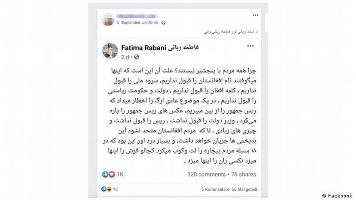 Screenshot eines Beitrags, der einen Screenshot des Profils Fatima Rabani zeigt