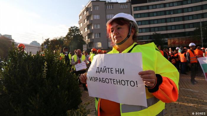 София, 10 септември: протест на пътните работници