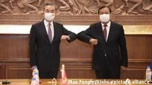 (210912) -- PHNOM PENH, Sept. 12, 2021 (Xinhua) -- Visiting Chinese State Councilor and Foreign Minister Wang Yi (L) meets with Cambodian Deputy Prime Minister and Foreign Minister Prak Sokhonn in Phnom Penh, Cambodia, on Sept. 12, 2021. (Xinhua/Mao Pengfei)