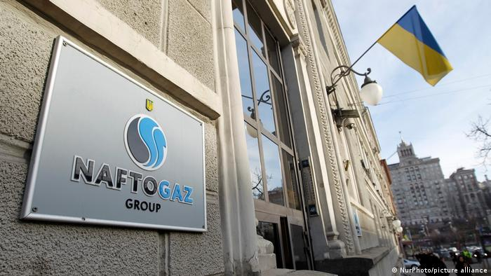 Нафтогаз України визначено постачальником останньої надії