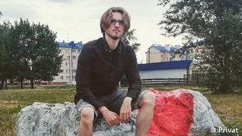 Радион Медушевский