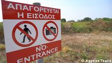 Die Evros-Grenze ist militärisches Sperrgebiet. Zutritt und Fotografie ist verboten.