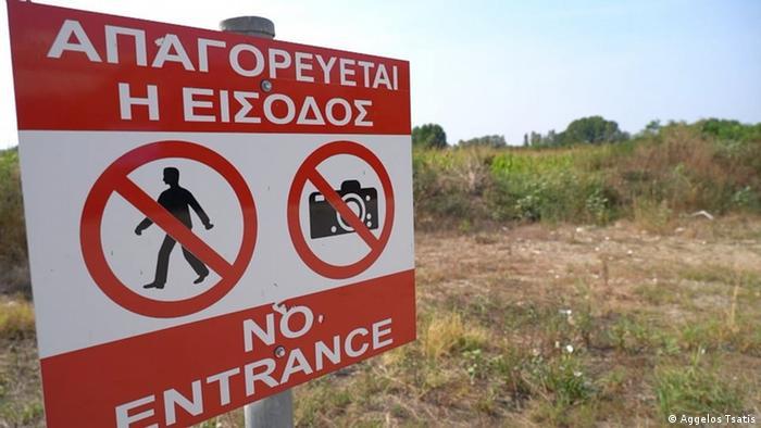 Područje uz rijeku Maricu - zabranjen ulazak ljudi i fotografiranje
