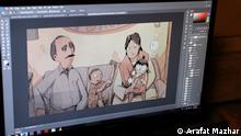 Pakistani short film 'Swipe' wins a Special Jury Award at ANIMAFILM Festival ***12.09.21
