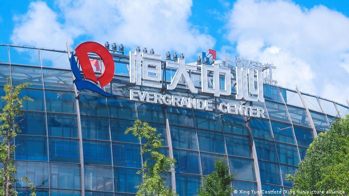 China Shanghai Evergrande Gebäude